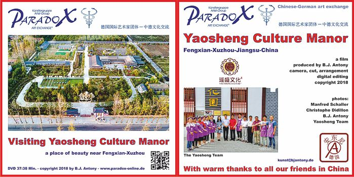 Video Yaosheng Culture Manor, China